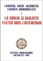 Cuviosul Paisie Arghioritul – 6 volume