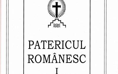 Patericul românesc