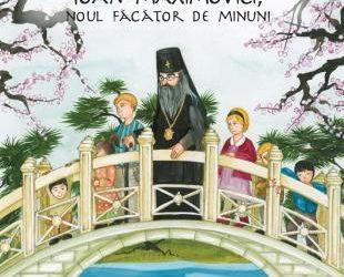 Povestea Sfântului Ioan Maximovici, noul Făcător de minuni
