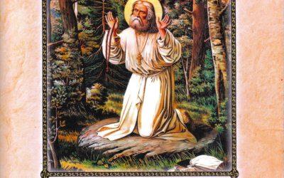 Pravila zilnică a creștinului ortodox