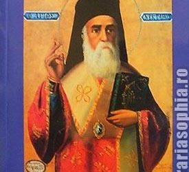 Sfântul Nectarie, sfântul secolului nostru